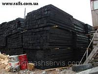 Шпала деревянная пропитанная тип 2А ГОСТ 78-89