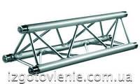 Алюминиевые фермы H30, артикул 19-03-0002