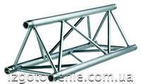 Алюминиевые фермы H40, артикул 19-04-0002