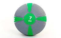 Мяч медицинский (медбол)  7кг (резина, d-28,5см, серый-зеленый)
