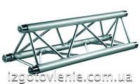 Алюминиевые фермы X30, артикул 19-08-0002