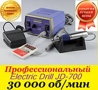 Фрезер для маникюра Electric Drill JD-700. Гарантийный талон и товарный чек прилагаются!