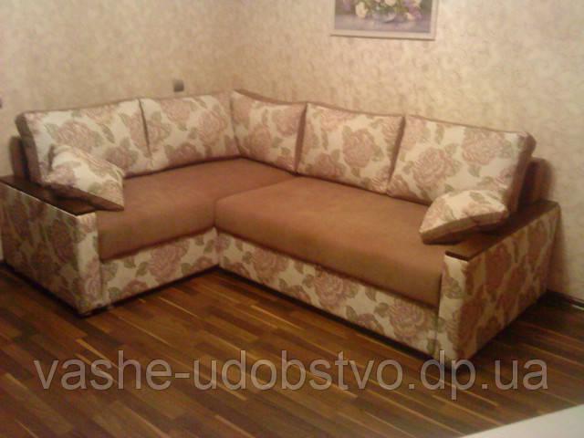 Ремонт угловых диванов. Обивка, перетяжка