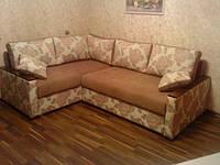 Ремонт угловых диванов  Днепропетровск. Обивка, перетяжка