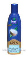 Кокосовое масло Parachute Gold Экстра питание  с витамином Е для нормальных волос, 200мл
