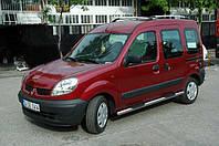 Боковые пороги Renault Kangoo