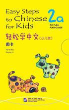 Easy Steps to Crash for Kids. Картки з картинками 2a