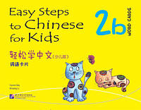 Easy Steps to Chinese for Kids. Карточки со словами 2b