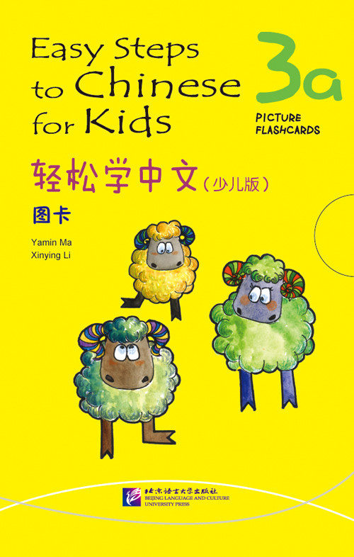 Easy Steps to Chinese for Kids. Карточки с картинками 3a