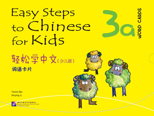 Easy Steps to Chinese for Kids. Карточки со словами 3a