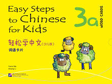 Easy Steps to Crash for Kids. Картки зі словами 3a