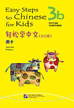 Easy Steps to Crash for Kids. Картки з картинками 3b