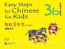 Easy Steps to Crash for Kids. Картки зі словами 3b