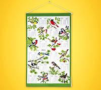 Календарь текстильный