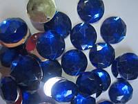 Камень пришивной (серединка) пластиковый синий (электрик) 20 мм, уп. 5 шт.