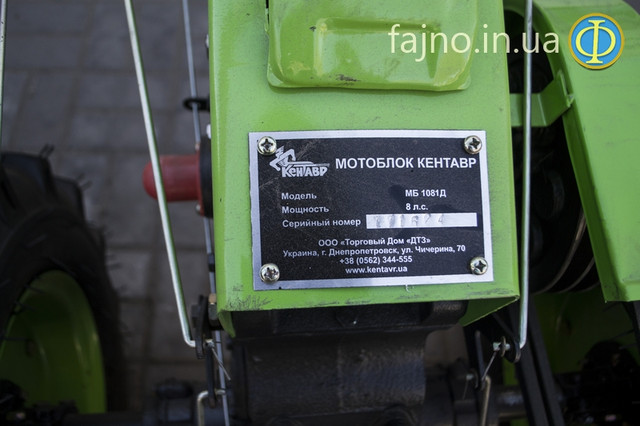 Мотоблок дизельный МБ 1081Д фото 8