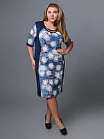 Платье батал синее абстрактный принт цепочка