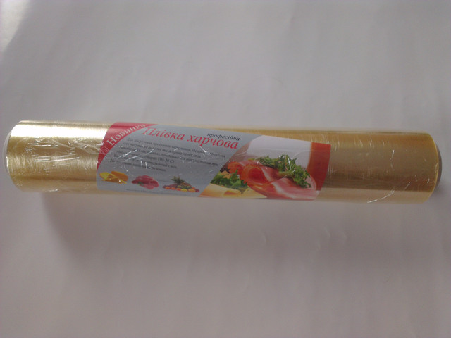 Пленка пищевая ПВХ 300мм/520