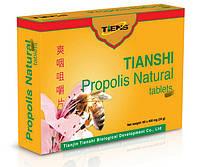 Propolis Natural Tiens (Прополис Тяньши)