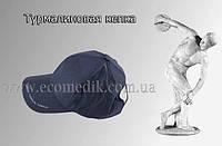 Турмалиновая лікувальна кепка