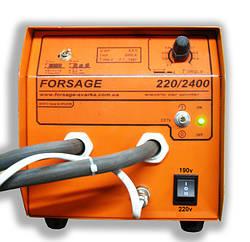 Споттер «Forsage» 190/220-2400А