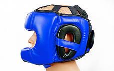 Шлем боксерский с бампером FLEX EVERLAST BO-5340-B , фото 3