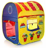 Детская палатка Почта Супермаркет 8063