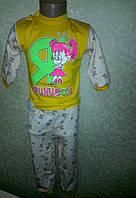 Пижама детская Я Принцесса