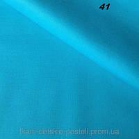 Бязь однотонного, яркого голубого цвета. Польша