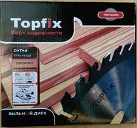 Пильные диски по дереву  210X30x40T ТМ TOPFIX