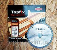 Пильные диски по дереву  250X32x24T ТМ TOPFIX
