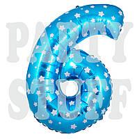 Фольгированный шарик цифра 6 голубой со звездами, 70 см
