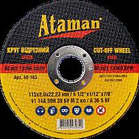Круг для металла ATAMAN 41 14А 115 (2,0)