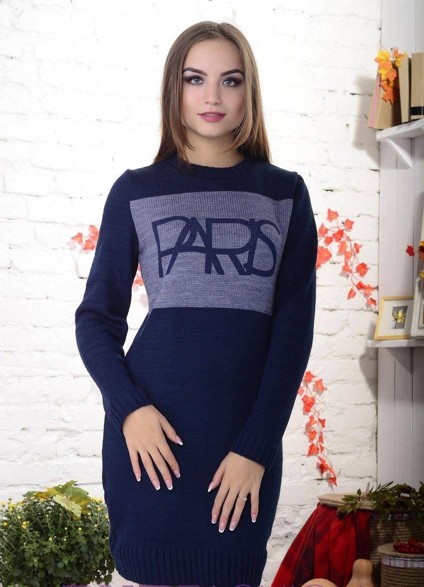Вязаное платье Paris