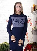 Вязаное платье Paris, фото 1