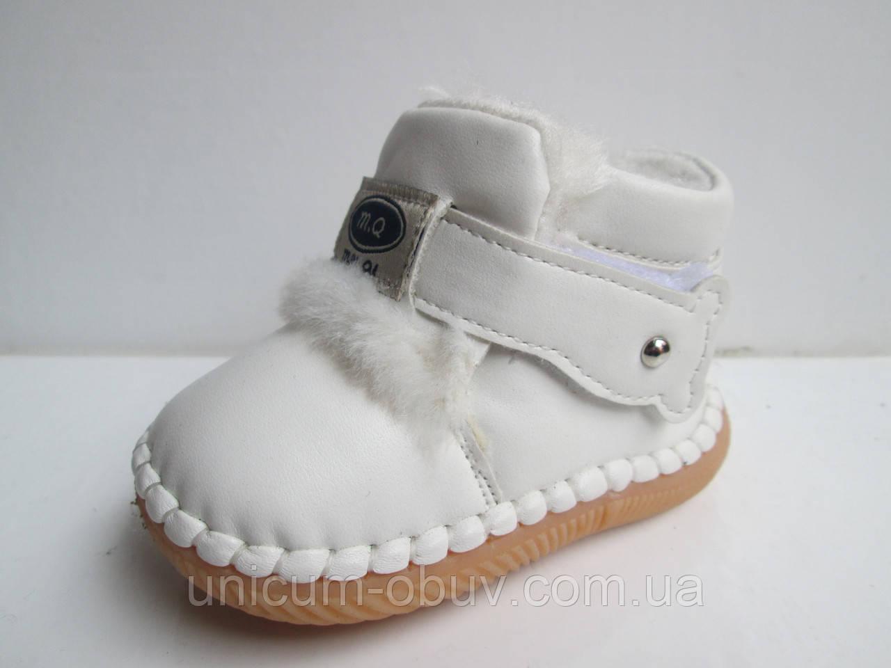 """Зимние Пинетки для малышей ТМ.Clibee(разм 13-16) - """"Уникум""""- Оптовый интернет магазин  детской обуви!"""" в Одессе"""
