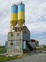 Бетоносмесительная установка БСУ – 30 2013 г.