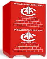 Газобетонные блоки AAC
