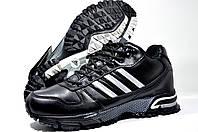 Кроссовки унисекс Adidas Marathon TR10 зима