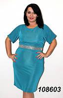 Платье трикотажное нарядное 50,52,54,58