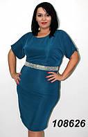 Платье трикотажное нарядное 50,52,54,62