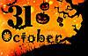 Готовимся к Хеллоуину вместе!