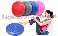 Балансировочная подушка массажная Balance Cushion 33 см