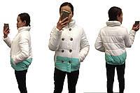 Стильная женская стеганная куртка на пуговицах, внутри синтепон, цвет белый с бирюзой