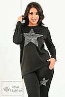 Женский костюм с легинсами Звезда чёрный Батал