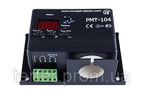 Реле максимального тока РМТ-104 Новатек Электро