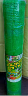 Птичка. Заборы садовые ,сетки пластиковые. Ячейка 12х14 мм, рул. 1м х 50 м (зеленая,черная).