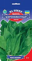 Семена Щавель Широколистный 4 г