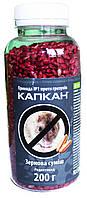 Зерновая смесь от грызунов Капкан 200 г