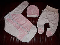 Набор для новорожденных (бодик, ползунки, шапочка) розовый